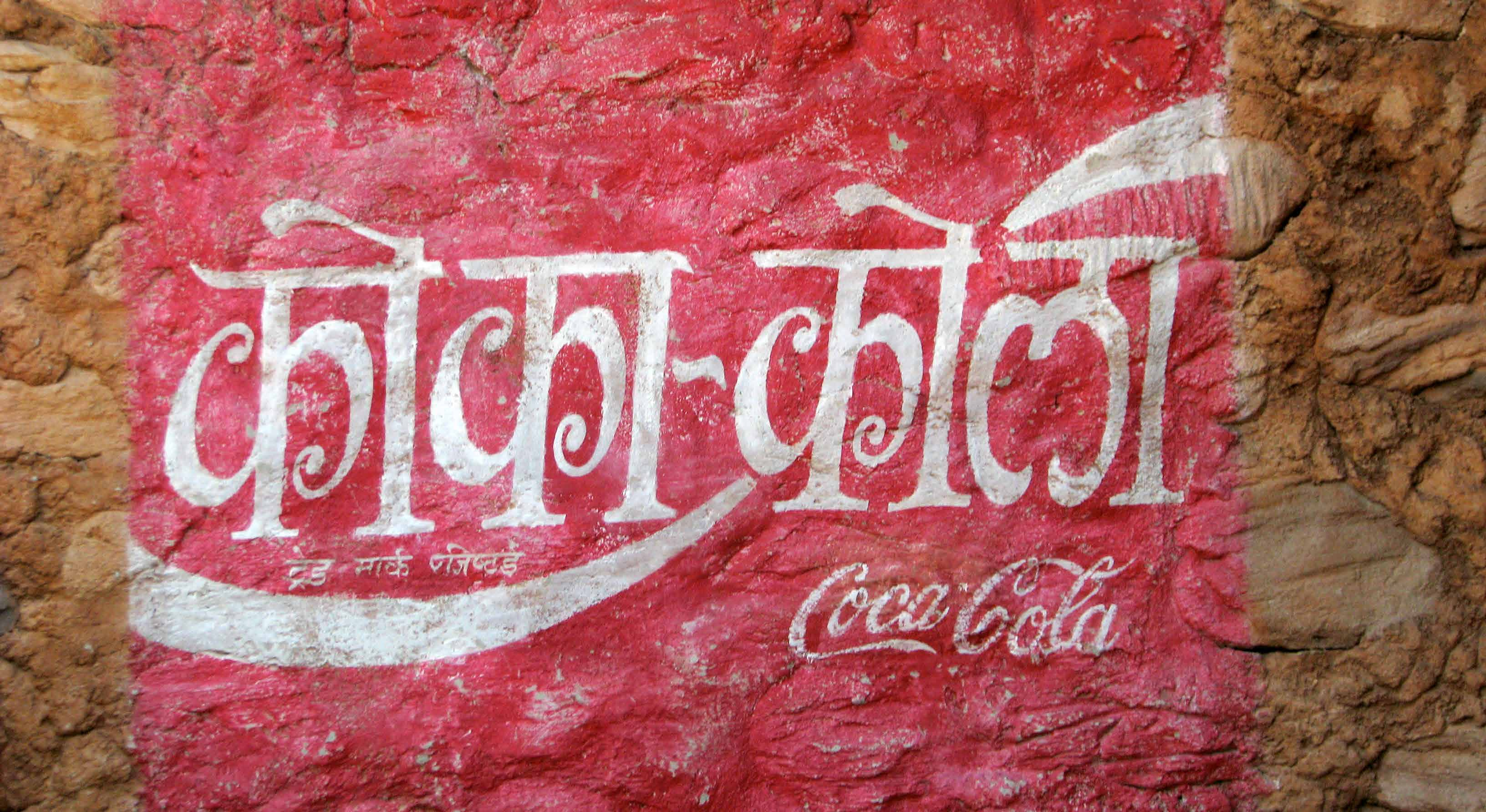 Coca-Cola and Devanagari